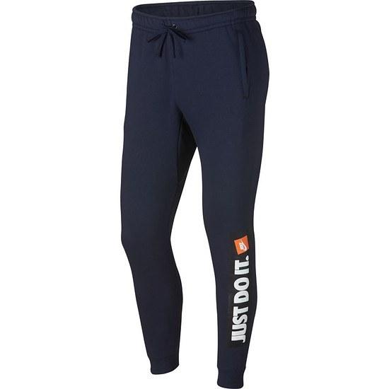 Nike Jogginghose Fleece JOGGER Dunkelblau